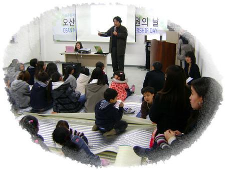 다솜공동체 회원의 날 행사 ::사진갤러리::