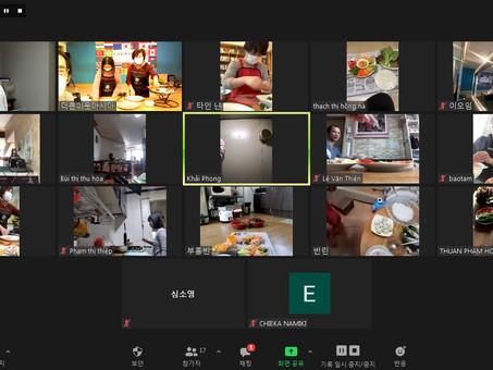병점베트남공동체, zoom으로 송년모임 가져