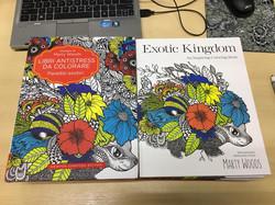 Exotic Kingdom