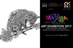 Happy Dreamer Art Exhibition 2017