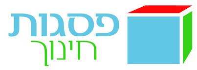 psagot_logo1-01.jpg