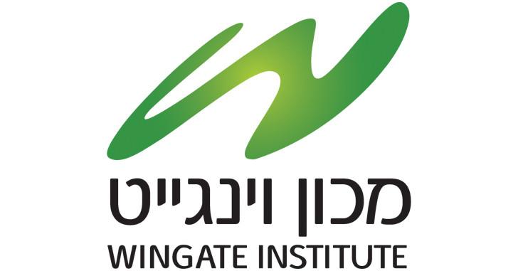 Logo_wingate.jpg