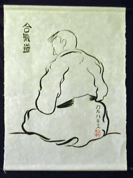 CONTEMPLATION  (Man setting a lone)