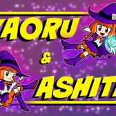 Kaoru and Ashita.jpg