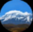 Trekking_Chimborazo_2_ico.png