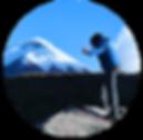 Trekking_DelCondor_4_ico.png