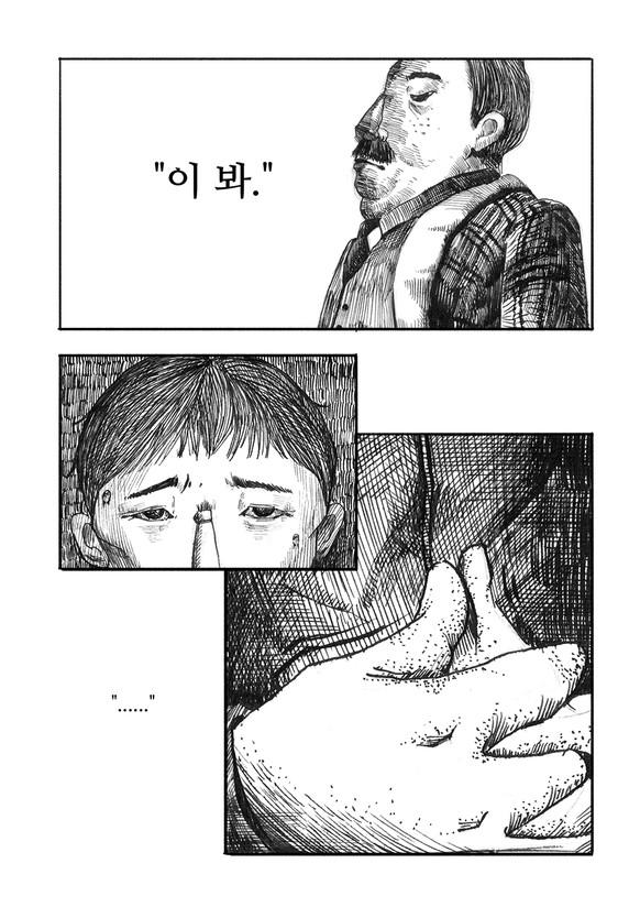 7p.jpg