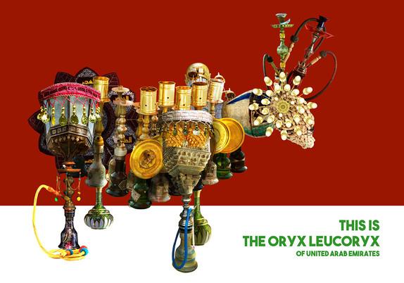 United Arab Emirates_Oryx Leucoryx.jpg