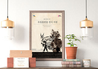 Book by Gyounggi-do Project