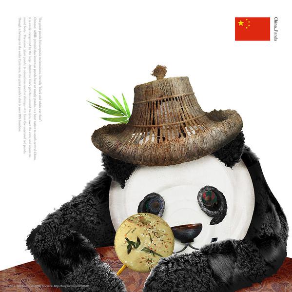 China_Panda
