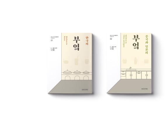 한국민속박물관-1-copy.jpg