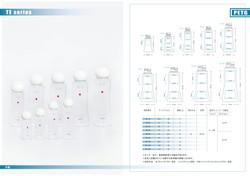 カタログ.pdf-11