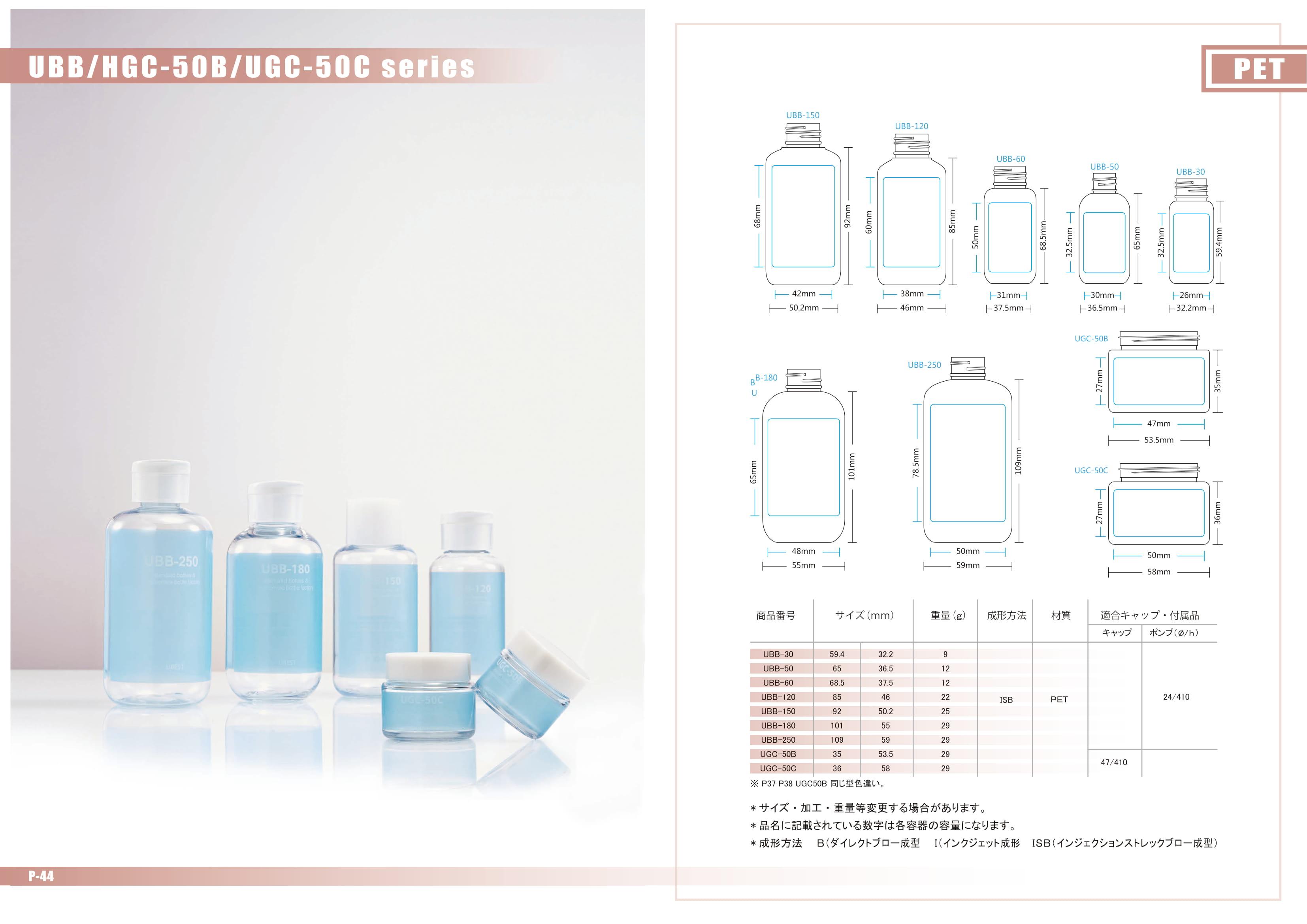 カタログ.pdf-45