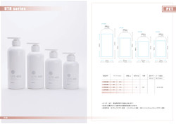 カタログ.pdf-29