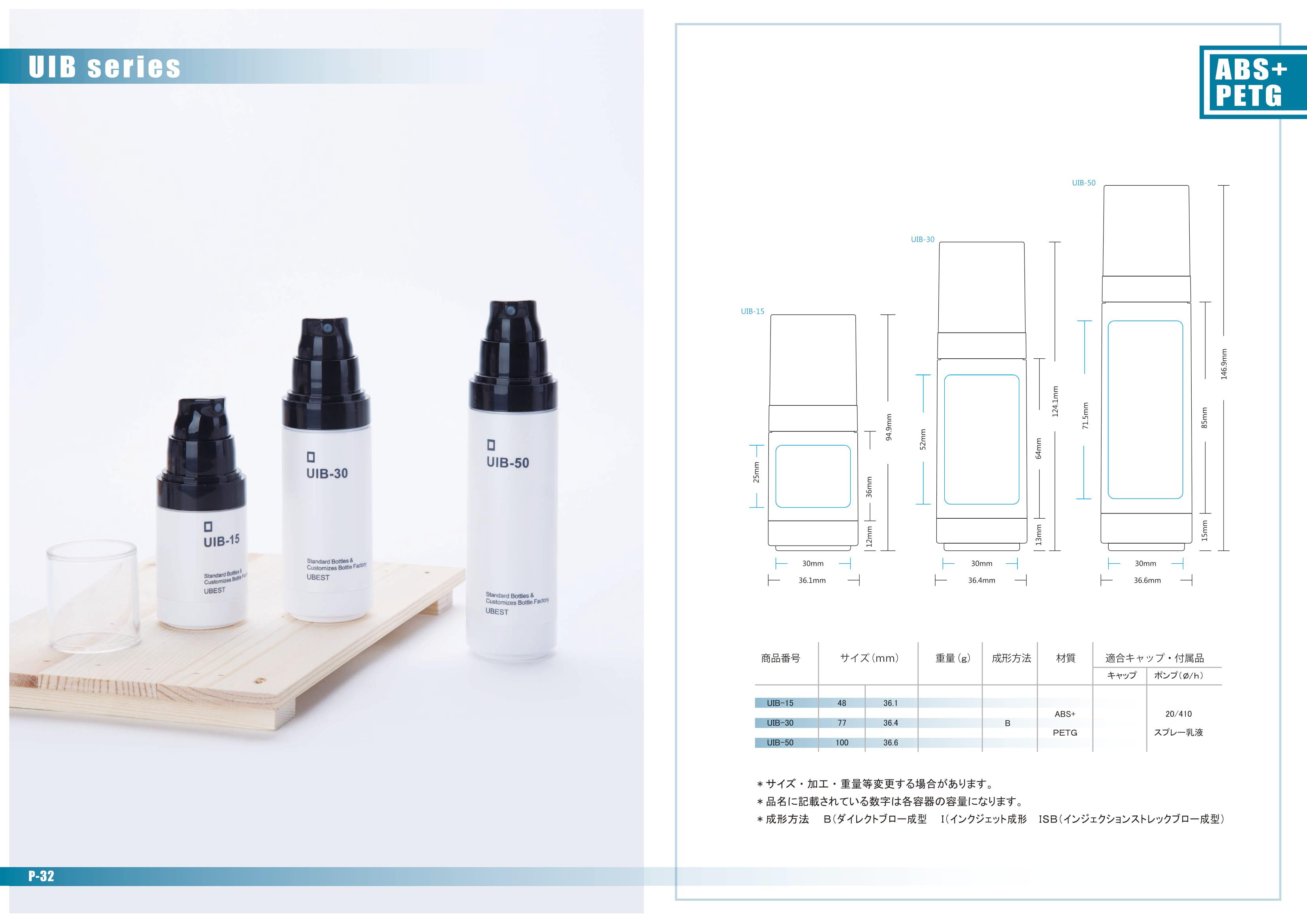 カタログ.pdf-33