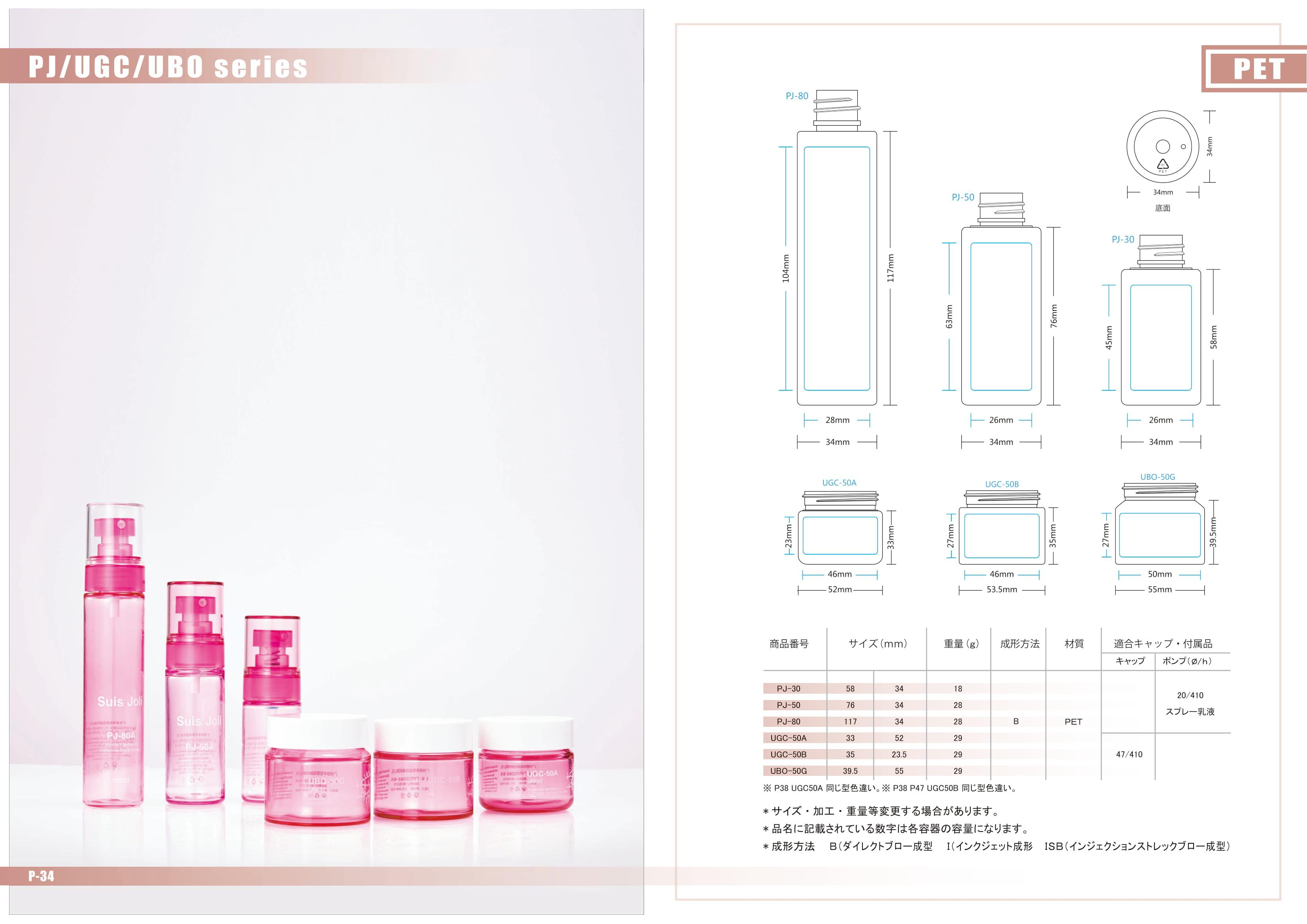 カタログ.pdf-35