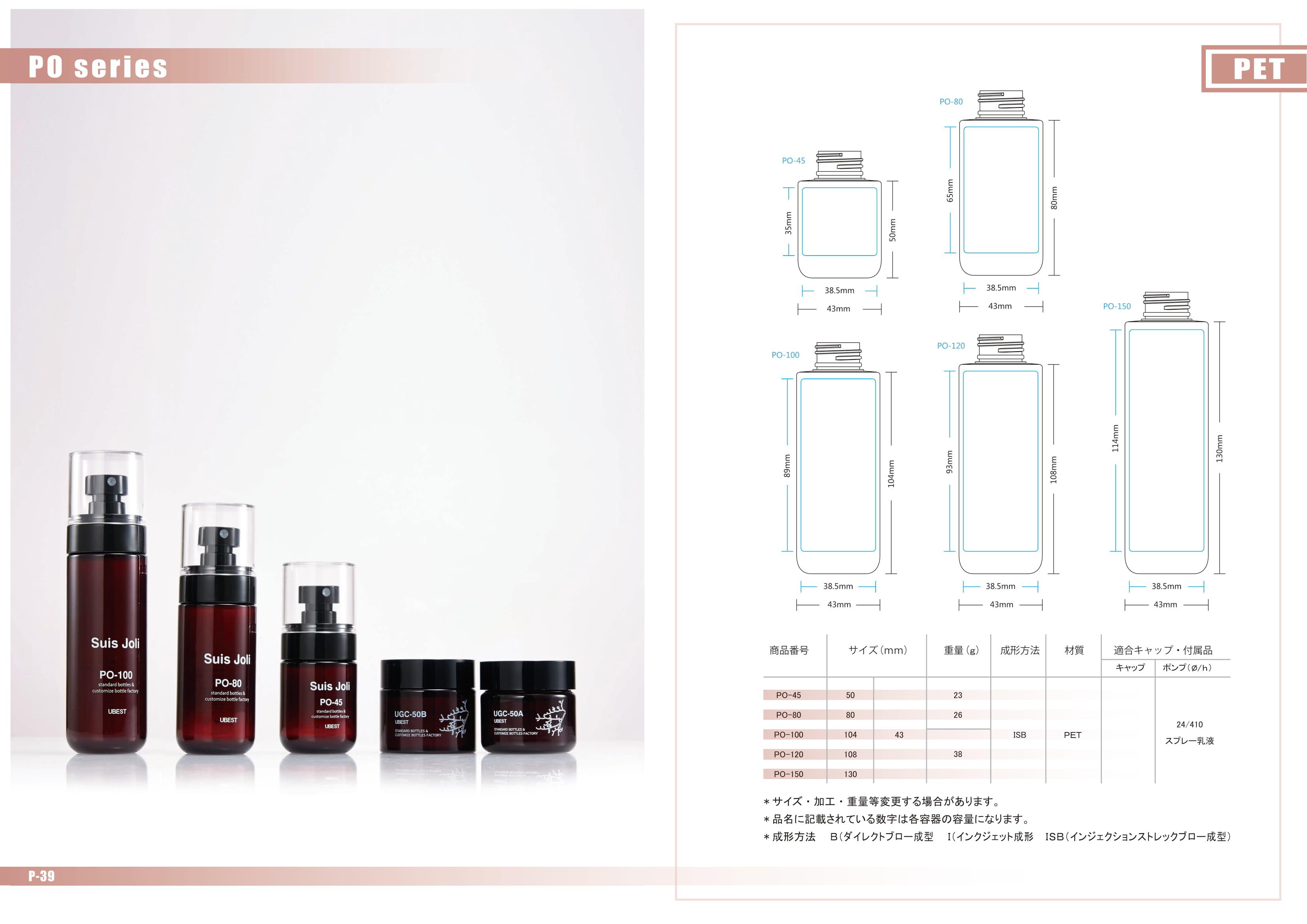 カタログ.pdf-40