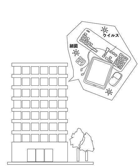 アルコールチラシ1-1 (3).jpg