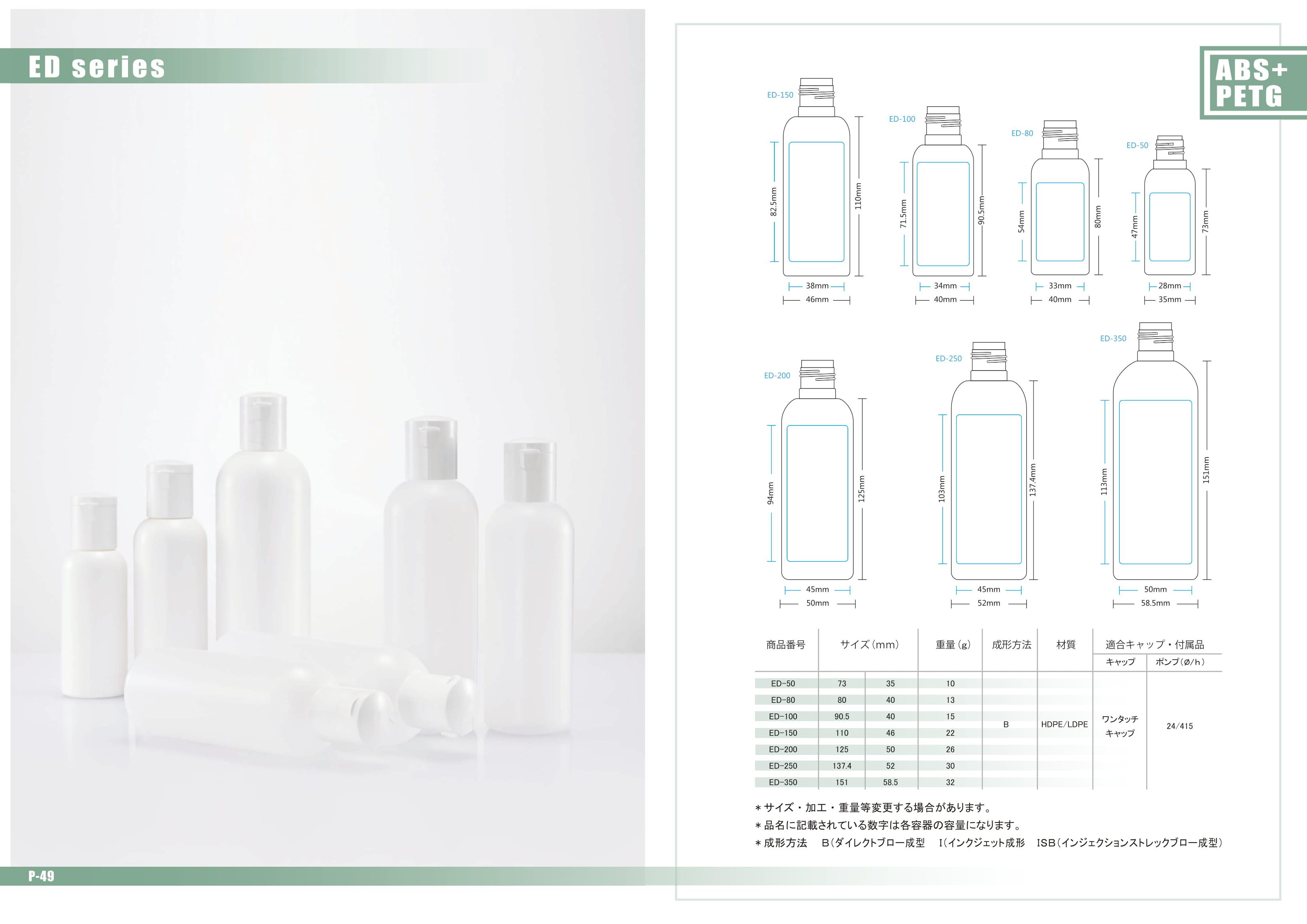 カタログ.pdf-50