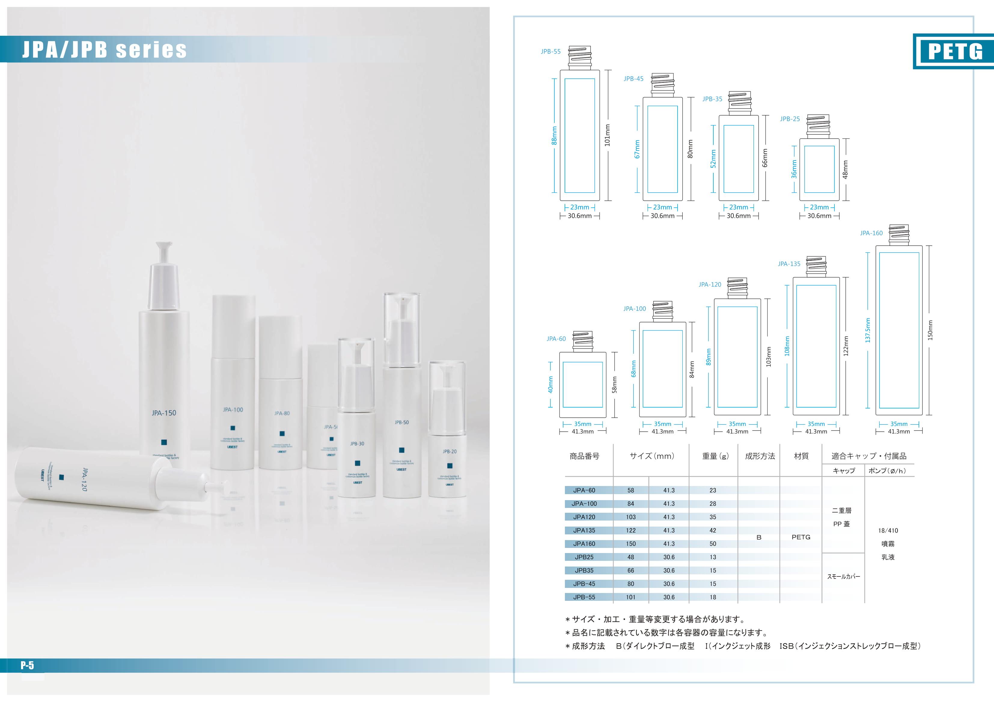 カタログ.pdf-06