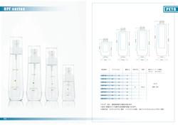 カタログ.pdf-03