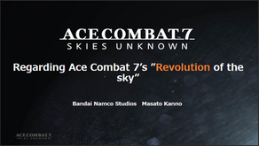 CEDEC 2019: Regarding Ace Combat 7's Revolution of the Sky