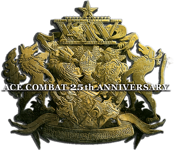 logo_ace25th.png