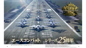 Ace Combat 25th Anniversary Famitsu Special - Part 3: Roundtable Discussion