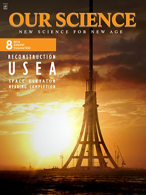 Our Science Volume 1033
