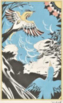 PL-Blue Dove Chapter 4A.png