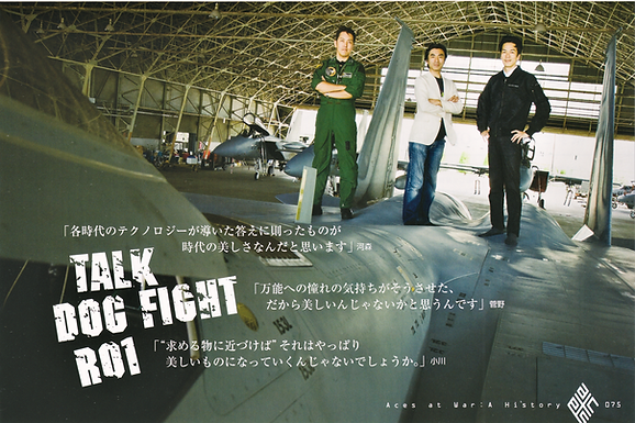 """Aces at War: A History 2011: """"Talk Dogfight"""" Interview Series"""
