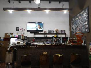 Barra de Café Museo