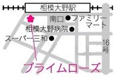 エステ地図 - コピー.jpg