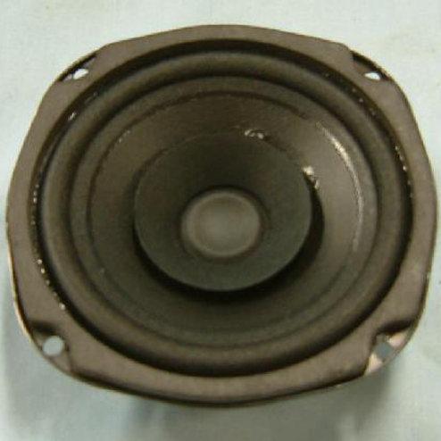 "4.5"" Pin Cushion Speaker"