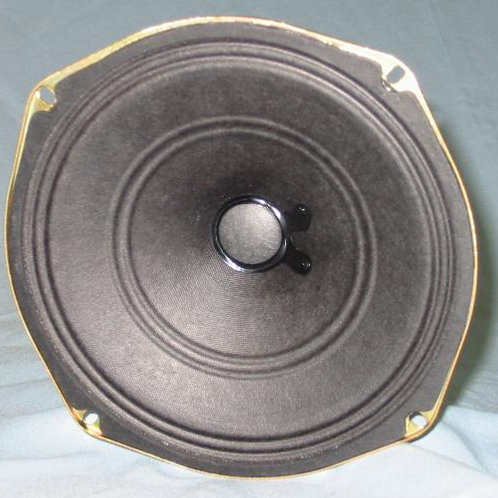 "8"" Pin Cushion Speaker"