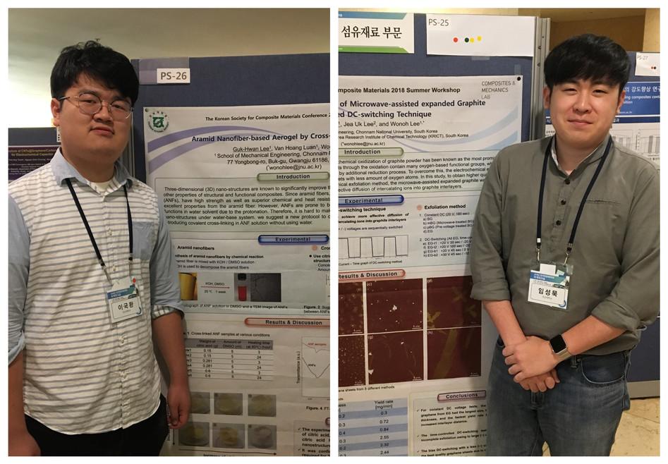2018 KSCM Summer Workshop in Jeju