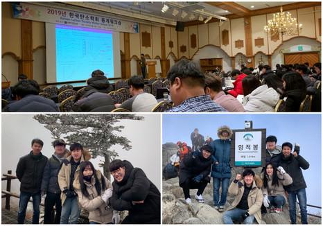 2019 KCS Winter Workshop in Muju
