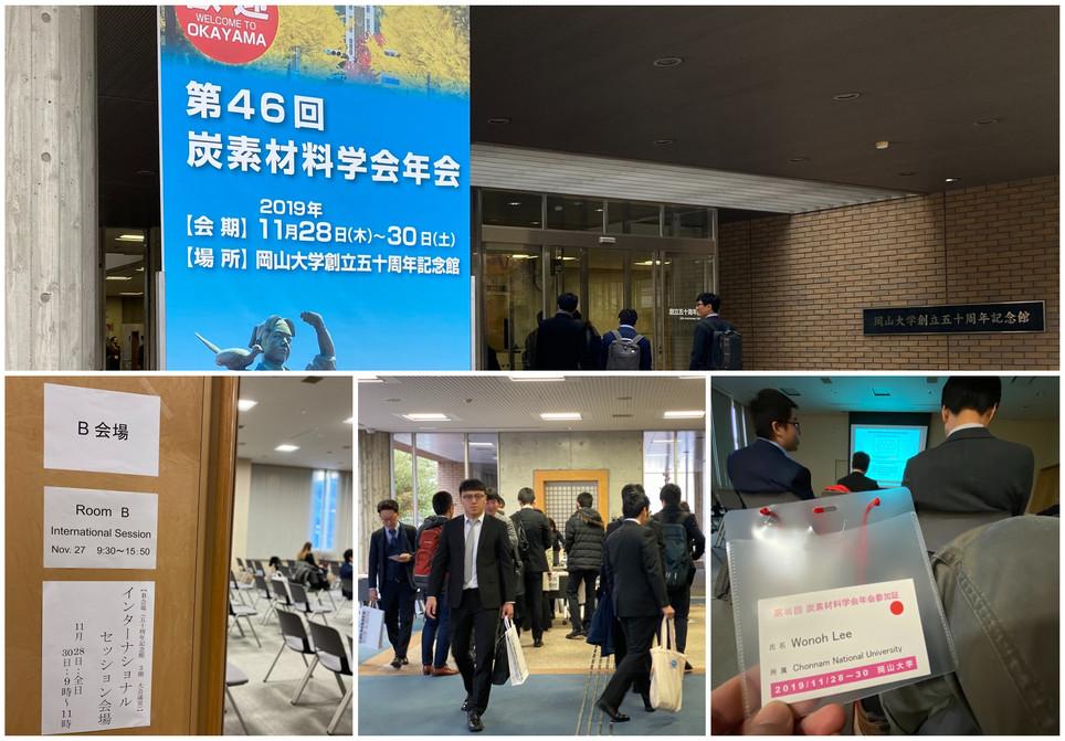 2019 CSJ Annual Meeting in Okayama, Japan