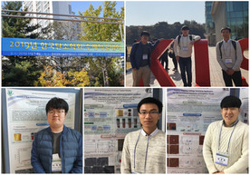 2019 KCS Fall Conference in Seoul