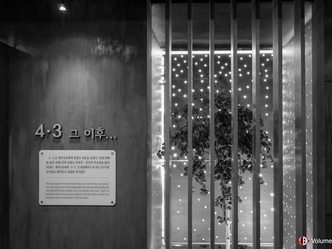 Neobeunsung-i 4.3 Memorial Hall