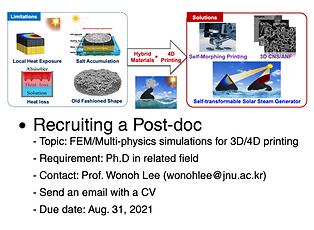 COMEL | Recruiting a Post-Doc