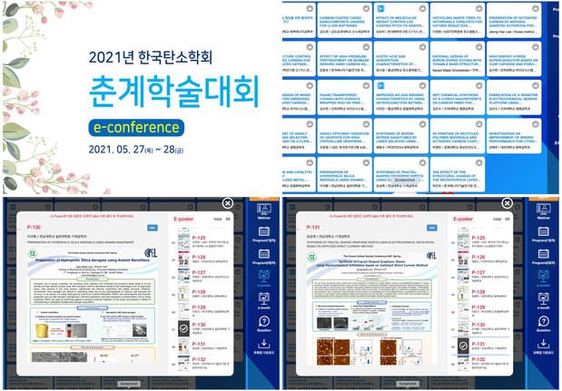 2021 KCS Spring Conference (online)
