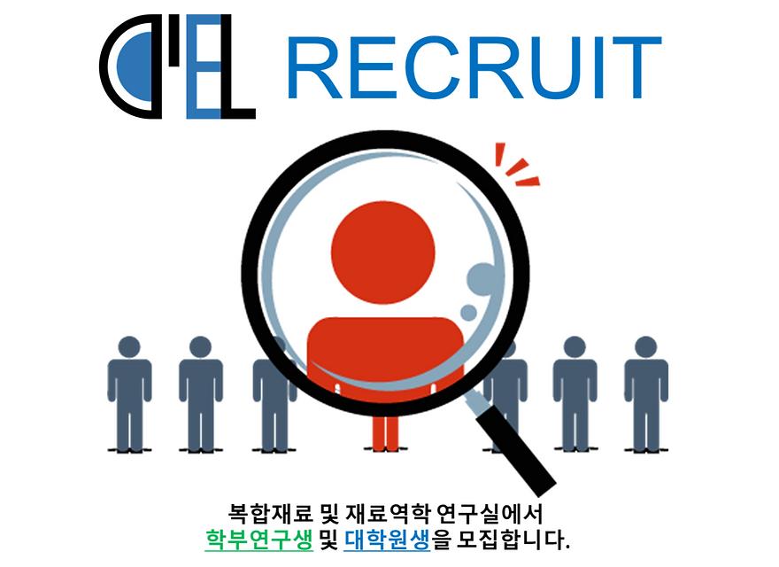 COMEL | Recruiting