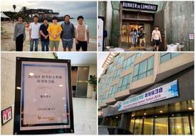 2019 KCS Summer Workshop in Jeju
