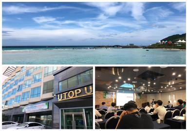 2018 KCS Summer Workshop in Jeju