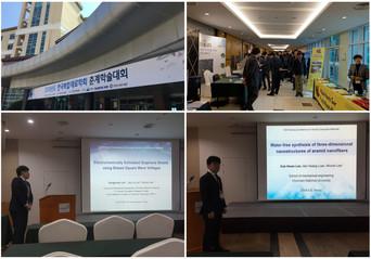 2019 KSCM Spring Conference in Yeosu