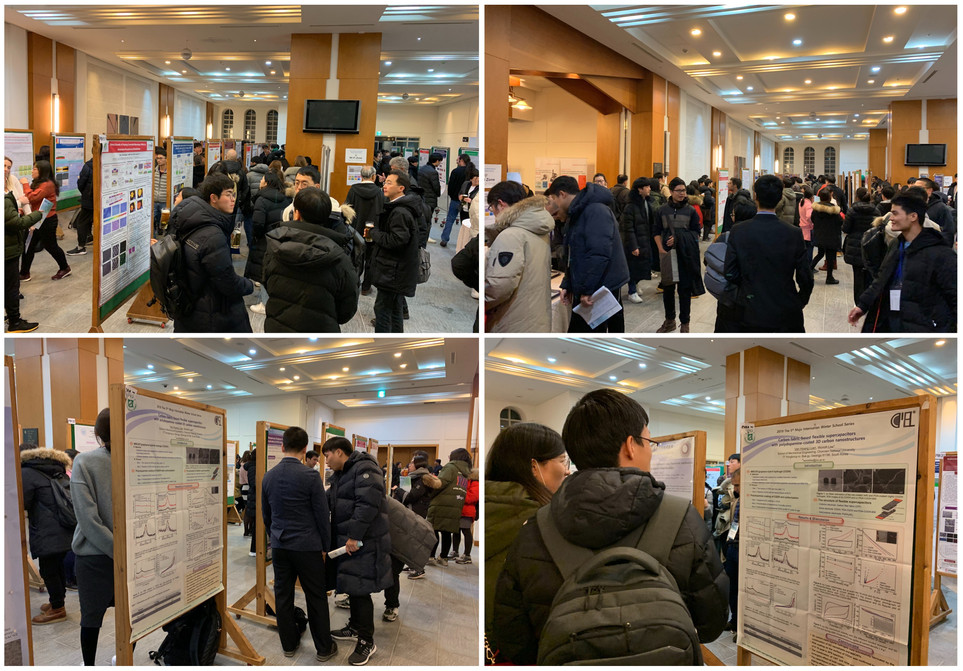 2019 MIWS2 Conference in Muju