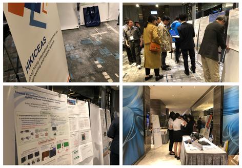 2018 HKICEAS Conference in Hong Kong