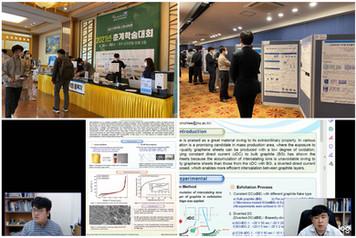 2021 KSME-Reliability Spring Conference in Jeju