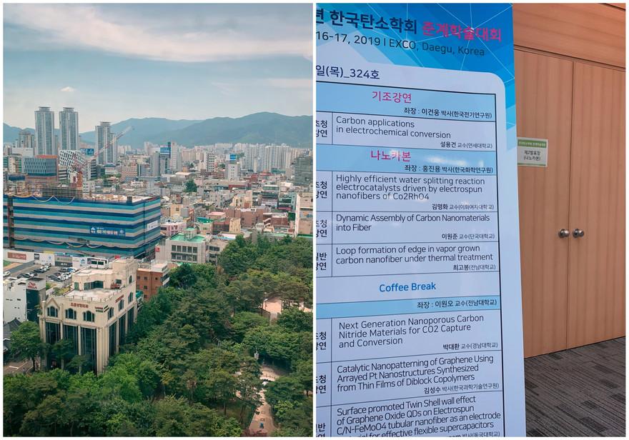 2019 KCS Spring Conference in Daegu